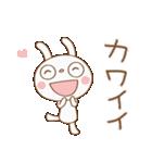 おしゃかわ♡ふんわかウサギ(個別スタンプ:26)