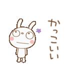 おしゃかわ♡ふんわかウサギ(個別スタンプ:27)