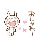 おしゃかわ♡ふんわかウサギ(個別スタンプ:28)