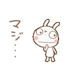 おしゃかわ♡ふんわかウサギ(個別スタンプ:29)