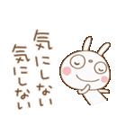 おしゃかわ♡ふんわかウサギ(個別スタンプ:30)