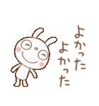 おしゃかわ♡ふんわかウサギ(個別スタンプ:31)