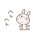 おしゃかわ♡ふんわかウサギ(個別スタンプ:32)