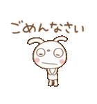 おしゃかわ♡ふんわかウサギ(個別スタンプ:33)