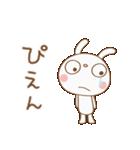 おしゃかわ♡ふんわかウサギ(個別スタンプ:34)