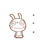 おしゃかわ♡ふんわかウサギ(個別スタンプ:36)
