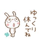 おしゃかわ♡ふんわかウサギ(個別スタンプ:37)