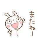 おしゃかわ♡ふんわかウサギ(個別スタンプ:38)