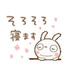 おしゃかわ♡ふんわかウサギ(個別スタンプ:39)