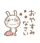 おしゃかわ♡ふんわかウサギ(個別スタンプ:40)