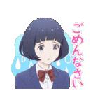 TVアニメ「かげきしょうじょ!!」(個別スタンプ:5)