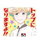 TVアニメ「かげきしょうじょ!!」(個別スタンプ:7)