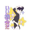 TVアニメ「かげきしょうじょ!!」(個別スタンプ:13)