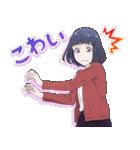 TVアニメ「かげきしょうじょ!!」(個別スタンプ:30)
