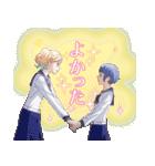 TVアニメ「かげきしょうじょ!!」(個別スタンプ:31)