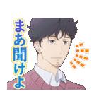 TVアニメ「かげきしょうじょ!!」(個別スタンプ:32)