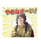 TVアニメ「かげきしょうじょ!!」(個別スタンプ:33)