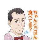 TVアニメ「かげきしょうじょ!!」(個別スタンプ:37)