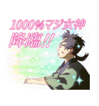 TVアニメ「かげきしょうじょ!!」(個別スタンプ:40)