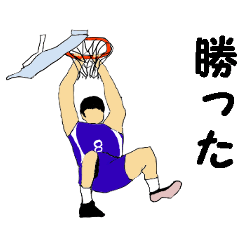 [LINEスタンプ] バスケットボール選手 10