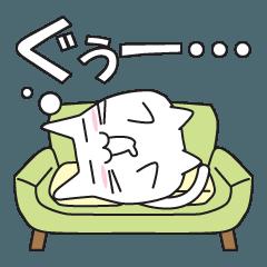 [LINEスタンプ] 猫ぽん はいぱぁ
