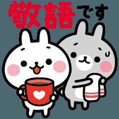 [LINEスタンプ] ポジうさ&ネガうさ/敬語