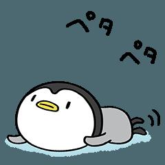 [LINEスタンプ] ふわっとペンギン