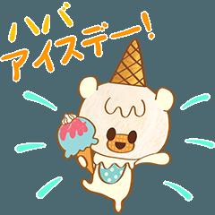 [LINEスタンプ] TVアニメ「iiiあいすくりん」