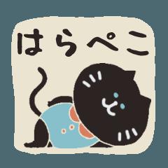 [LINEスタンプ] 腹ペコにゃんこ4