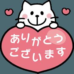 [LINEスタンプ] 動く♡ねこちゃんの優しい敬語スタンプ
