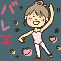 [LINEスタンプ] 女の子★バレエ