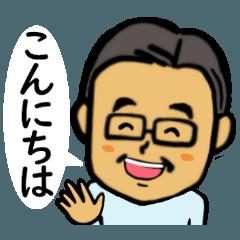 [LINEスタンプ] 笑顔の中高年13 あいさつ編