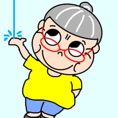 [LINEスタンプ] 太っ腹おばあちゃん