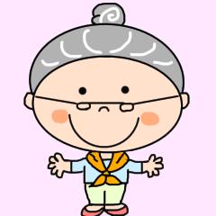 [LINEスタンプ] 優しい梅おばあちゃん【敬語】