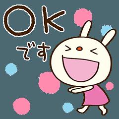 [LINEスタンプ] 日常シンプル☆てるてるうさぎ