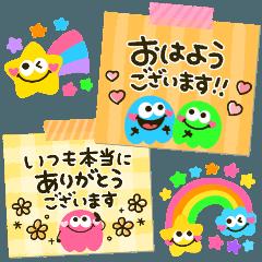 [LINEスタンプ] カラフル敬語メモ♡かわいいモンスター
