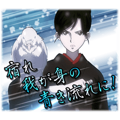 [LINEスタンプ] 擾乱 THE PRINCESS OF SNOW AND BLOOD