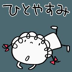 [LINEスタンプ] 力のぬけた☆くるリボン