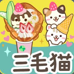 [LINEスタンプ] 大人のための三毛猫ミケ子さんの敬語・丁寧