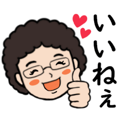 [LINEスタンプ] おばちゃまスタンプ3 あいづち上手編