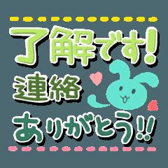[LINEスタンプ] 大きな文字!見やすい!うさぎ☆スタンプ!