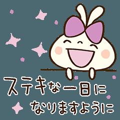[LINEスタンプ] 挨拶するよ☆うさぷるーん