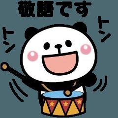 [LINEスタンプ] 動く♡パンダさんの敬語スタンプ