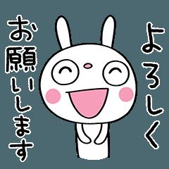 [LINEスタンプ] 敬語で話そう☆ふんわかウサギ