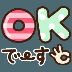 [LINEスタンプ] シンプル敬語♡デカ文字スタンプ