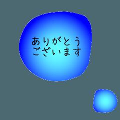 [LINEスタンプ] クセになる敬語スタンプ