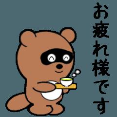 [LINEスタンプ] 豆たぬ2(敬語編)