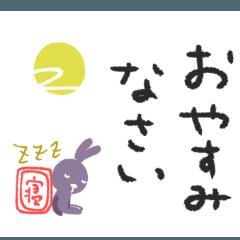 """[LINEスタンプ] mottoの""""っぽい""""スタンプ♡敬語"""