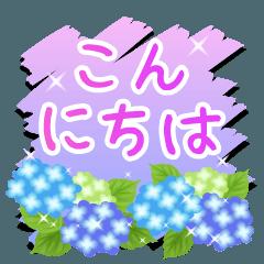 [LINEスタンプ] 大人きれいな紫陽花のスタンプ-日常会話-