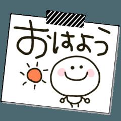 [LINEスタンプ] ゆるゆる落書き♡棒人間メモ